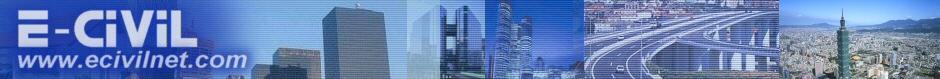 engenharia civil, arquitetura e construção